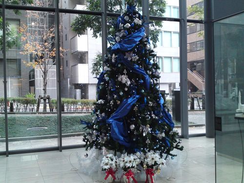Christmas tree in office building